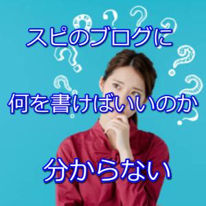 .jpg - 悩み②