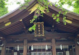 300x210 - 愛宕神社本殿