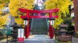 7137bb35eb5bc24aafae0f7e311d6a21 s 160x90 - 出世の神様!?東京で有名なのは愛宕神社!出世の石段を登ったら仕事運が上がる?