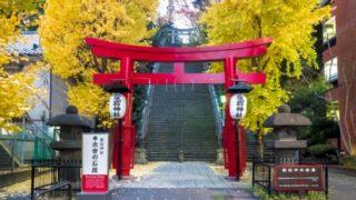 7137bb35eb5bc24aafae0f7e311d6a21 s 320x180 - 出世の神様!?東京で有名なのは愛宕神社!出世の石段を登ったら仕事運が上がる?