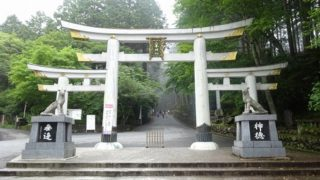 320x180 - 三峯神社に宿泊するなら温泉付きの興雲閣がオススメ!白いお守りをいただく方法とは?