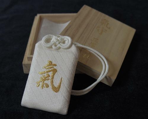 .jpg - 三峯神社に宿泊するなら温泉付きの興雲閣がオススメ!白いお守りをいただく方法とは?