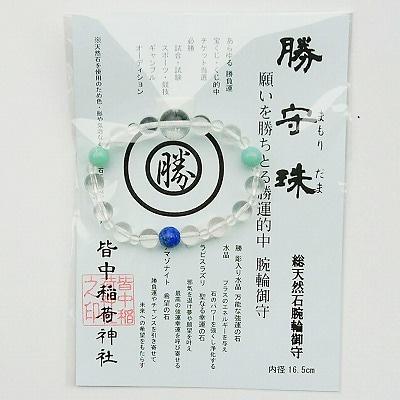 o0400040014657336396 - 皆中稲荷神社の宝くじ入れはご利益あるの?実際に買って使ってみた結果!