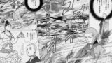 s 2019 12 23 22h01 30 160x90 - 霊験修法曼荼羅 密教僧 秋月慈童の秘儀【永久保貴一】の評価と感想!