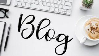 s 2020 02 13 09h58 01 320x180 - パコソンで稼ぐ方法とは?主婦が続々起業するブログの世界とは?