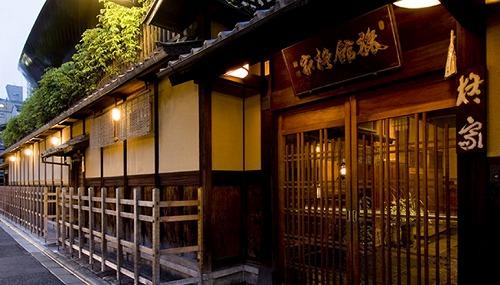 s 2020 02 17 10h43 37 - 京都でパワースポット巡りをするなら開運できるレストランはいかが?