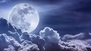 s 2020 06 04 19h40 42 320x180 - 満月の名前は月ごとに違う!満月の日は金運が上がるって本当なの?