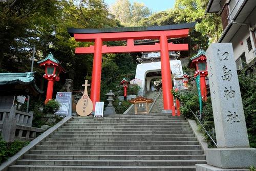s 2020 11 24 16h28 12 - 龍神を祀る神社で仕事運を上げたい女性にオススメなのは江島神社
